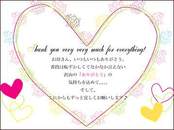 blog0425_01.jpg
