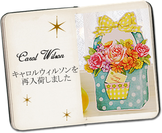 blog090423_02.jpg