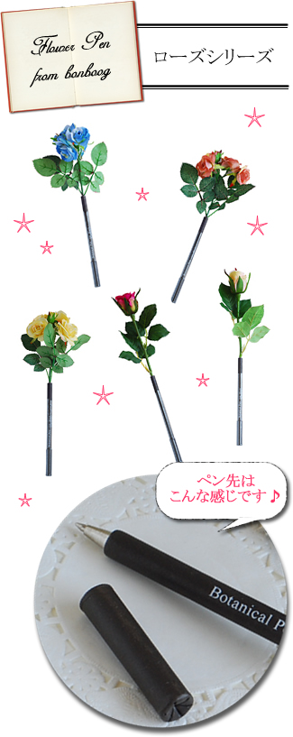 blog090501_01.jpg